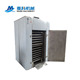 Dehydrator India Stainless Steel Hot Air Circulation Oven Tray Dryer For Olive Leaf Apple Mango Tomato Drying Machine