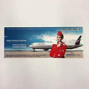 2018 airline ticket printing good quality air flight ticket