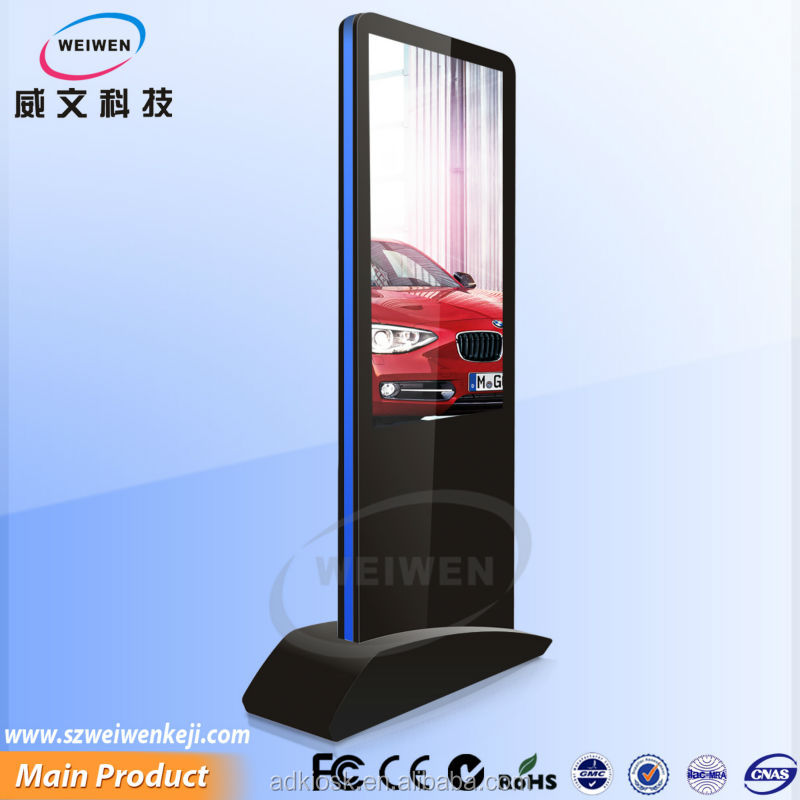 china lcd tv price frames for pictures portable photo booth
