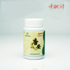 High Quality Healthy Chinese Traditional Diabetes Herbal Medicine