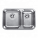 First class kitchen stainless steel undermount sink upc undermount kitchen sink
