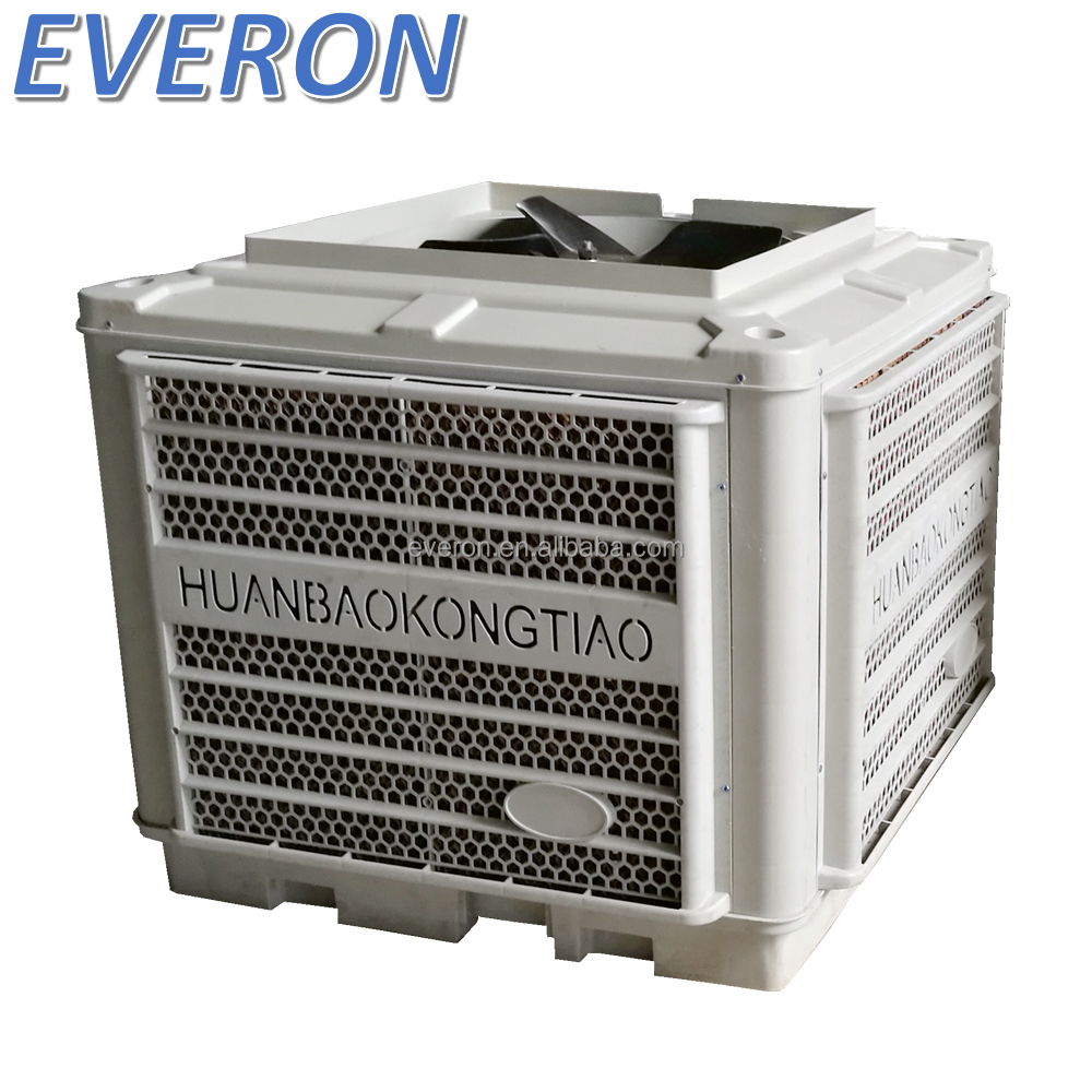 eof air outlet 360 degree air cooler