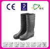 2017 personal protective equipment working rain boots Production and wholesale