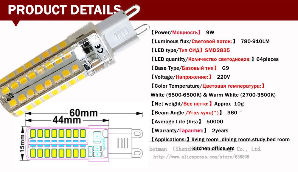 g9 9w 5w led lamp led 2835 smd 220v 240v led bulb 32 leds silicone bombilla ampoule 64leds. Black Bedroom Furniture Sets. Home Design Ideas