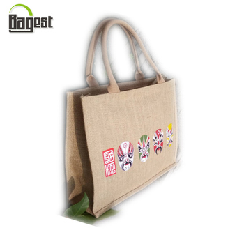3db9ffdfb8 340 Gsm Promotional Jute Bag With Customized Size And Printing - Buy ...