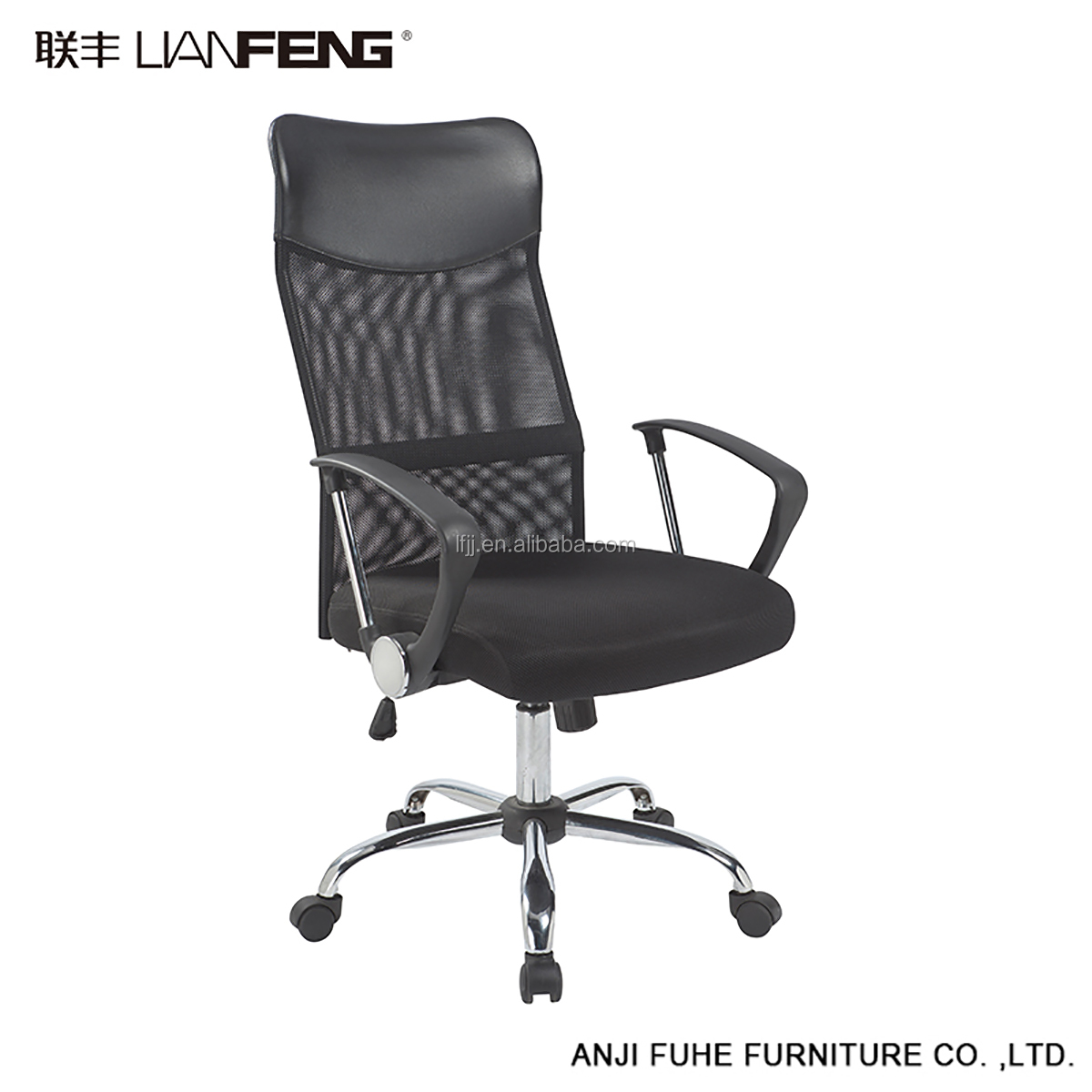 Articulate Ergonomic Adjustable High Back Mesh Office Chair With Back Reclining And Tilt Lock Function Buy Adjustable High Back Office