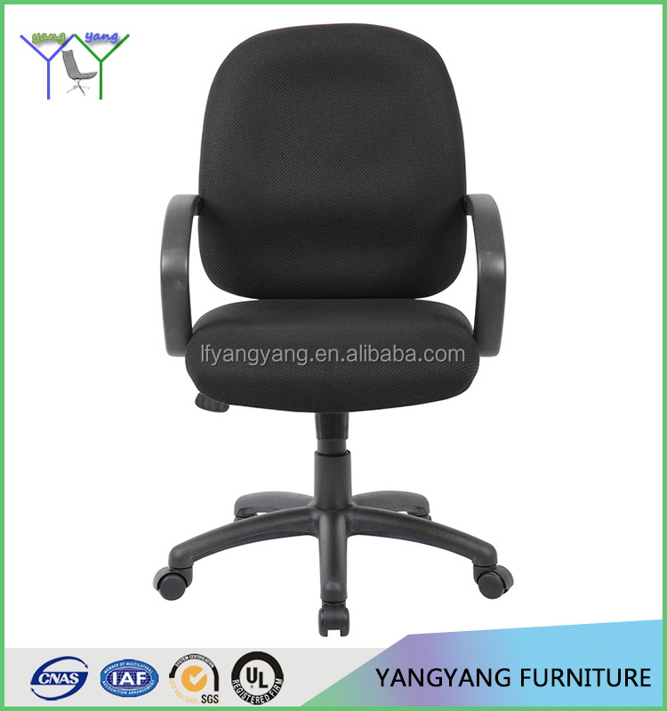 Hot deal executive chair furniture office chair lounge chair