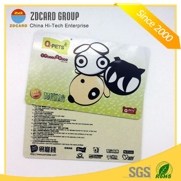 Different pvc card health clup gift card