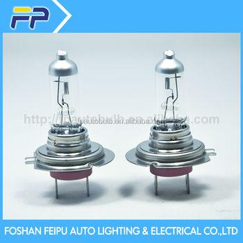uv filter auto halogen head lamp h7 12v 150w buy halogen lamp halogen lamp 12v 150w product on. Black Bedroom Furniture Sets. Home Design Ideas