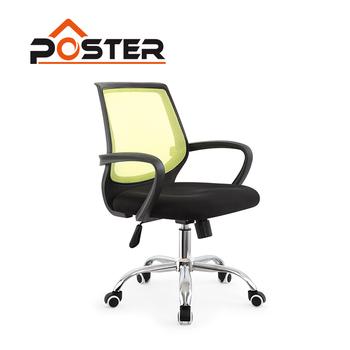 Oficina Escritorio Gran sillas Mediados Baratas silla De Sillas Buy Grandes Barato Silla Oficina Moderno Ordenador WrBQoECdxe