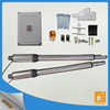 dual arms swing gate actuator electric swing arms gate operator solar gate opener