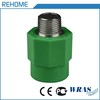 Water supply green ppr fittings male threaded tee
