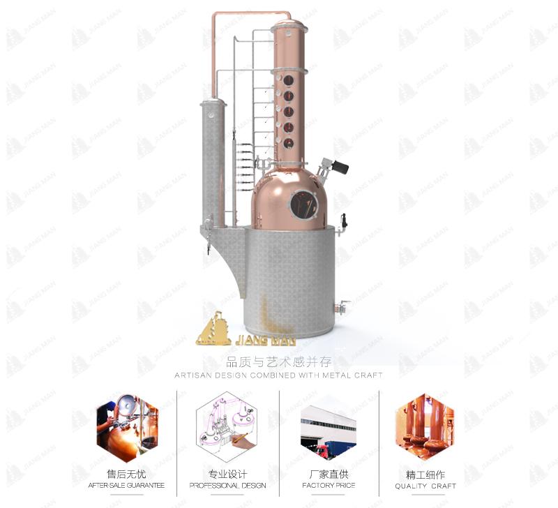 Beste preis 1000l alkohol destillation spalte ausrüstung