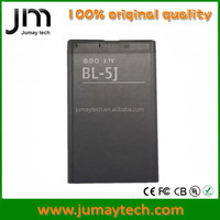 mobile battery backup For BL5J NOKIA n900 C3 5288 5232 5238 5236 5802 5900