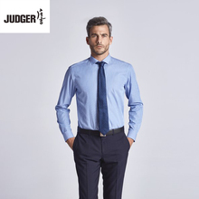 famous Chinese brand for clothing made to measure men formal blue and white striped shirts