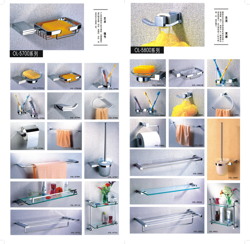 Modern Hotel Copper Bathroom Accessory Manufacturer - Buy ...