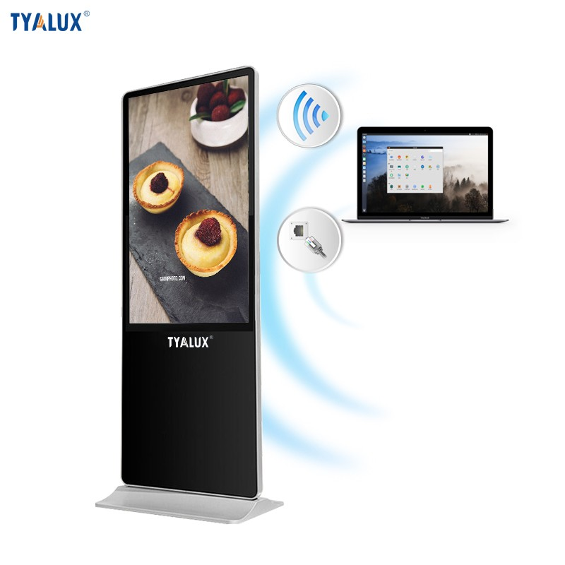 2017 New Hot Monitor Floor-standing Advertising Player Standalone digital signage