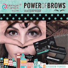 2015 new fashion design waterproof four colors eyebrow kit with brush
