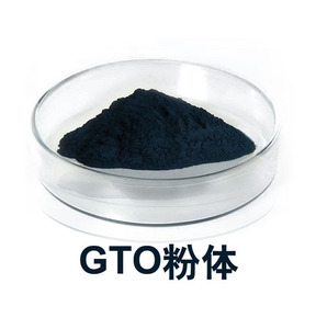 Nano GTO powder heat-insulation powder thermal insulation powder