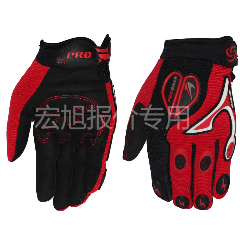 Factory Price High Quality Newest Heated Motorcycle Bicycle Gloves ...