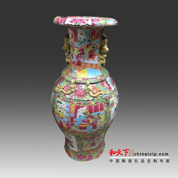 Chinese Hand Painted Porcelain Decorative Huge Decorative Vases For on decorative art, decorative bells, decorative planters, decorative boxes, decorative pottery, decorative containers, decorative jugs, decorative cards, decorative glassware, decorative beads, decorative glass, decorative pillows, decorative bowls, decorative porcelain, decorative kitchenware, decorative curtains, decorative decanters, decorative flowers, decorative perfume bottles, decorative index tabs,