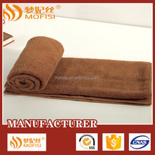 2016 hot sale 100% cotton brown towel terry