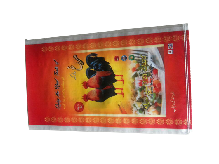 Promotional 2016 new bopp laminated pp rice packing bag in Taian
