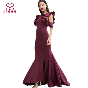 Women Carpet Ruffled Cold Shoulder Prom Maxi Evening Dress - Buy ... b7da4127dd