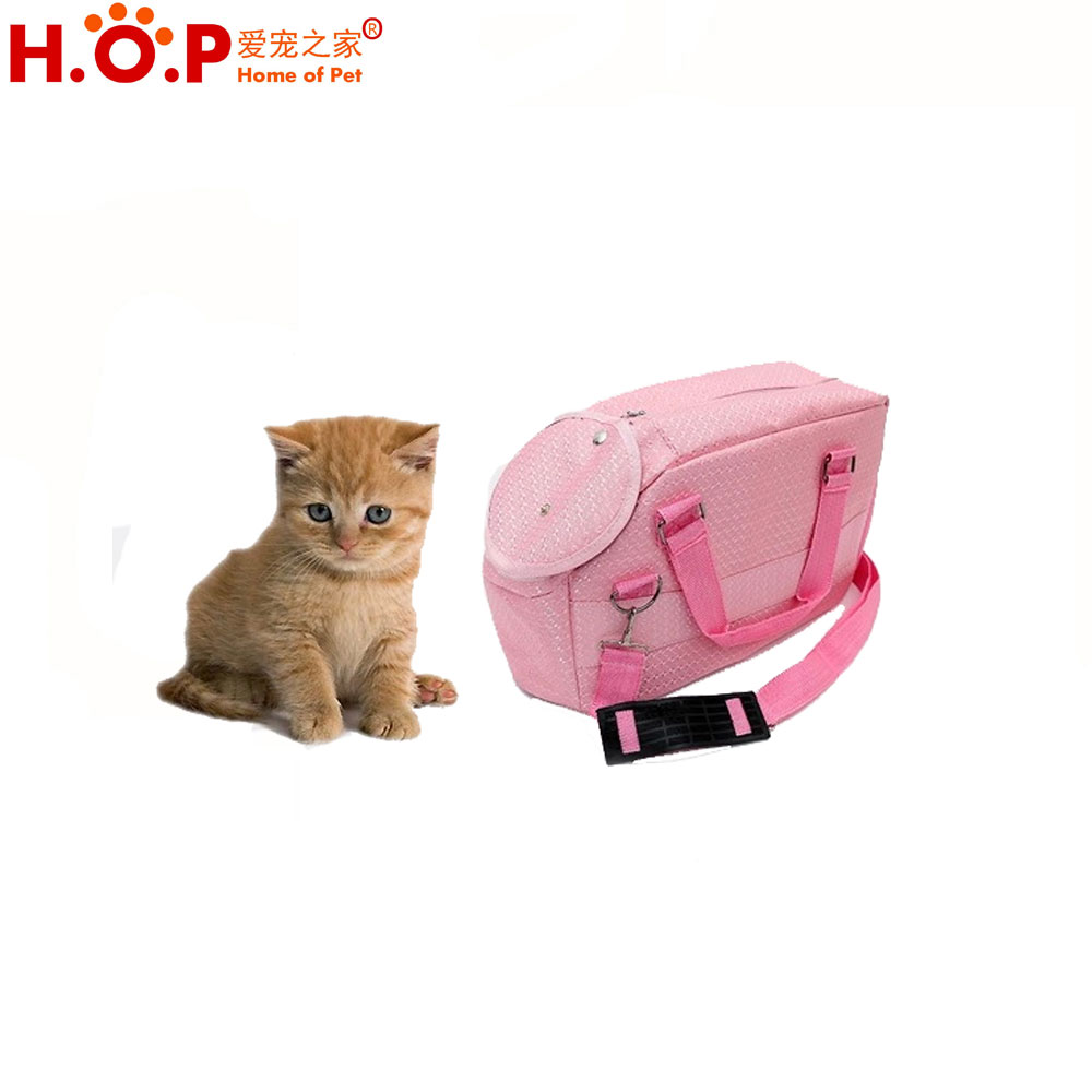 Cute Pet Cat Carrier With Zipper Lock Foldable Cat Carrier Designed For Travel Backpack