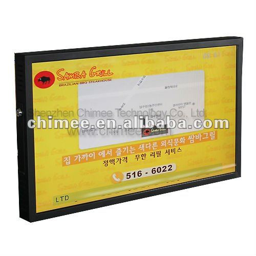 20 inch Kiosk LCD Digital Monitor (Narrow Bezel)