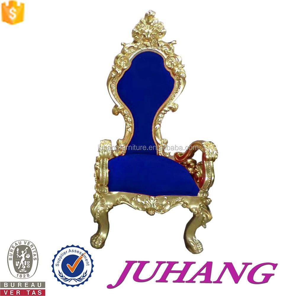 Klassieke paleis bruiloft barokke stoel jh h6 eetkamerstoelen product id 906669268 - Stoel dineren baroque ...