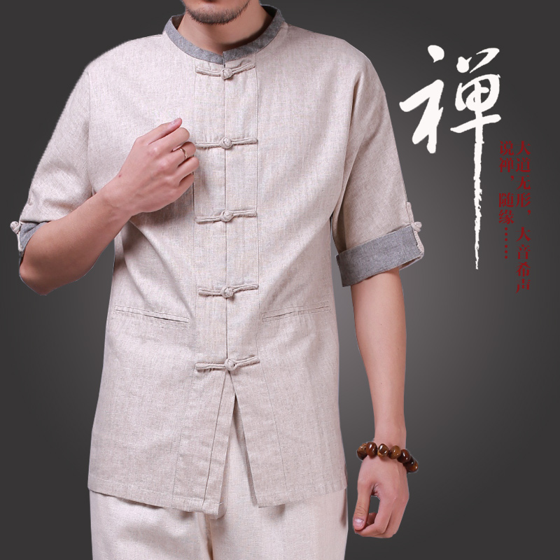 Online Buy Wholesale Zen Clothing From China Zen Clothing
