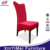 nice price stackable rocking chair wholesale