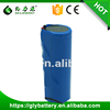 2014 Hot prducts 3.7v icr rechargeable 18650 li-ion battery