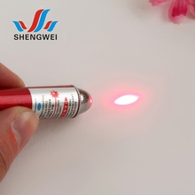 Single point red laser pointer toy keychain for training pet