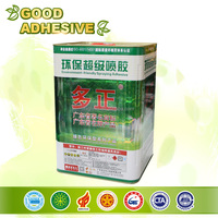 spray adhesive for PU foam sheet in to Cotton felt and poly cotton fabric