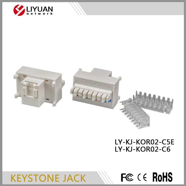 LY-KJ-KOR02-C6 Keystone Jack RJ45 K6 UTP Cat6 Dust Cover Korea Keystone Jack