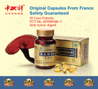 Top Quality Ganoderma Lucidum Spore/Reishi Ganoderma Extract Spore Oil Softgel at Best Quality