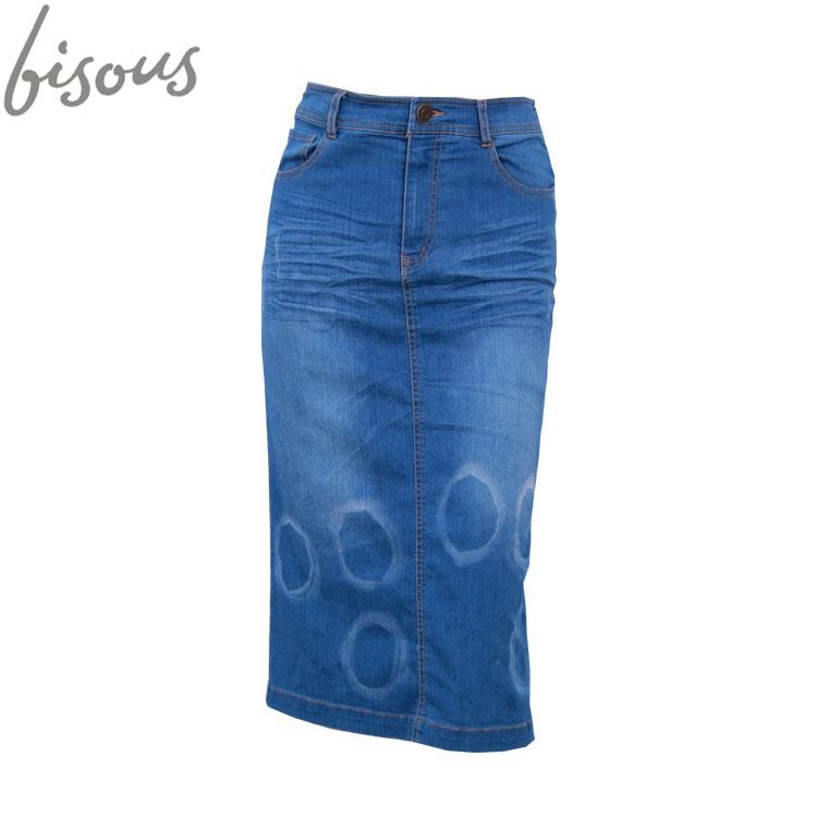 ccbcc9729 Verano denim liso dama Falda larga anillo terminar detalle estilo casual al  por mayor faldas cortas faldas largas