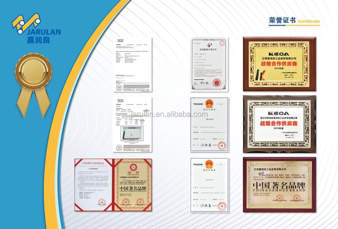 चीन सस्ते नई डिजाइन थोक अंडा कन्वेयर बेल्ट