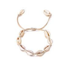 Женский винтажный браслет IPARAM, браслет на цепочке в виде веревки, в виде морского браслета(Китай)