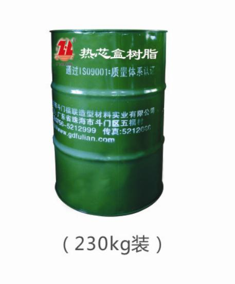 Polymer chemical resin for sand mold casting hot box resin