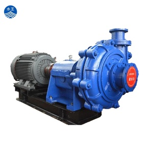 Small centrifugal minging solid slurry pump with good price