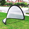 Wholesale Pop Up Soccer Goal - Two Portable Soccer Nets with Carry Bag - Sizes 75cm,120cm and 180cm