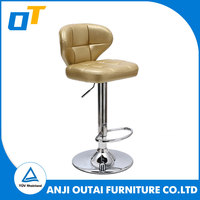Cosmetic Stool Boss Office High Quality Modern Style Bar Chair