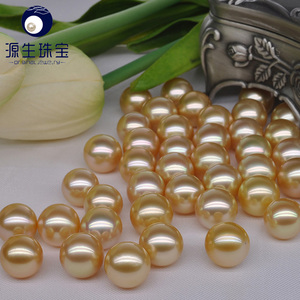 10-11mm AAA Saltwater Pearls South Sea Pearls Philippines Loose Pearls