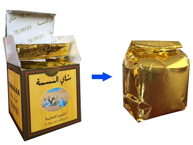 alwadi brand china green tea high quality 41022 AAAAAA - 4uTea | 4uTea.com