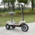food delivery electric mobility tricycle three wheels