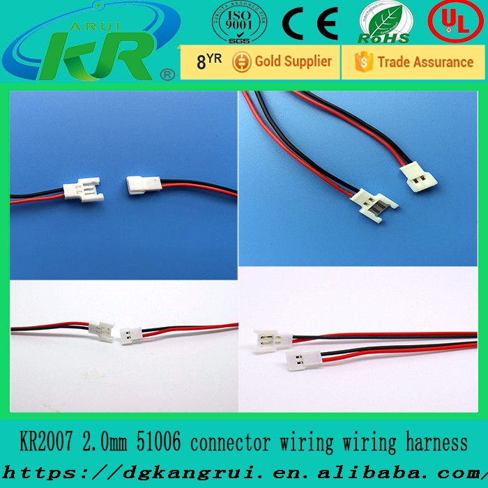 HTB16lcvNVXXXXb6XXXXq6xXFXXXk diy 1 25mm 2 pin micro male female connector plug cable for rc fpv vtx wiring harness at cos-gaming.co