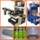 Sleeve Packing Machine shrink system Shrink Wrapping Machine for scotch tape roll , bopp tape roll, film roll ,